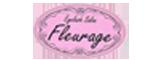 【フルラージュ】まつげエクステ専門 Fleurage 本厚木店